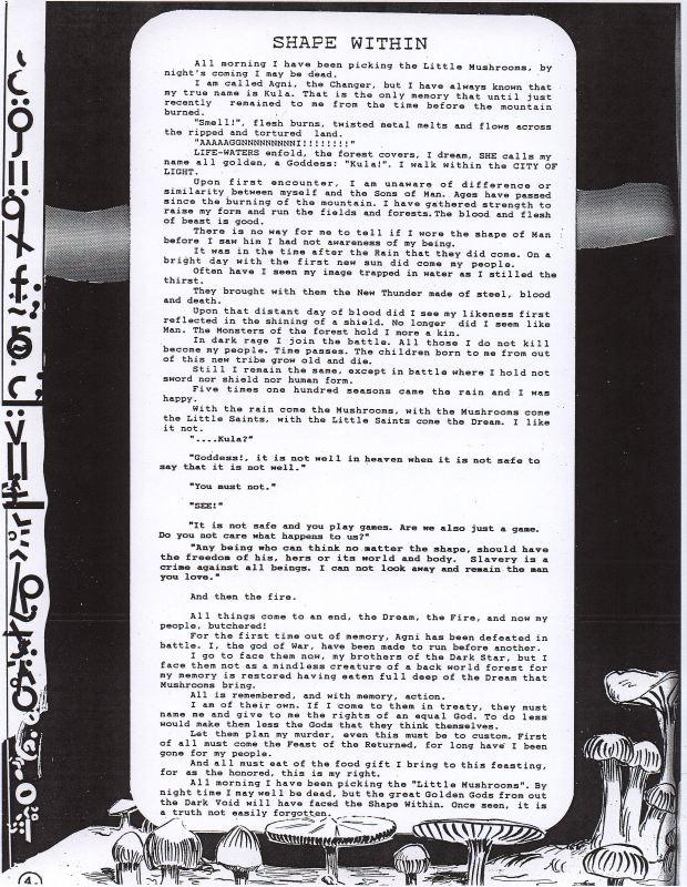 Dogstar 1  pg 4