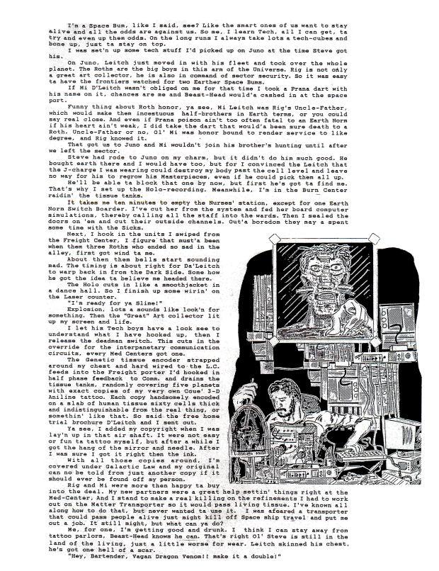 Dogstar 1  pg (9)